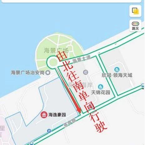 北海:海逸豪园东侧规划路将实行机动车单向同行