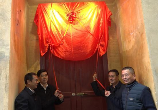 南宁市瓯骆汉风陶瓷博物馆揭牌