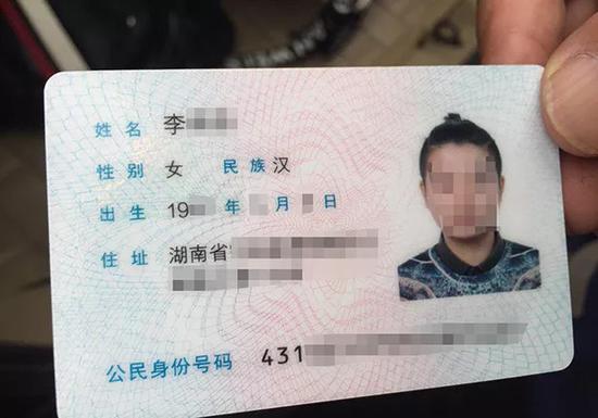 死者身份证