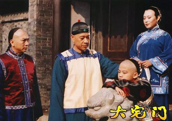 ▲电视剧《大宅门》(2001)剧照。