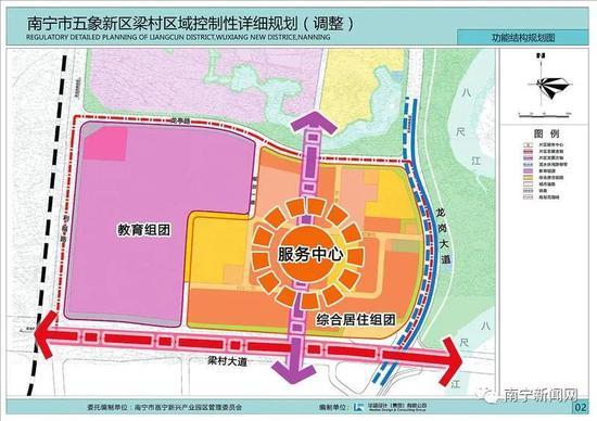 建2所幼儿园3所学校!五象新区梁村打造高品质综合区