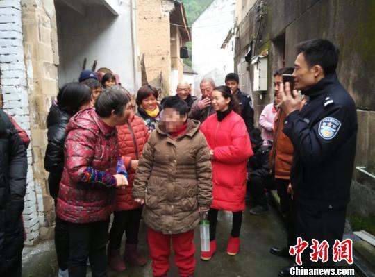 陈莲妍走失18年后终于回了家 浦江公安提供 摄
