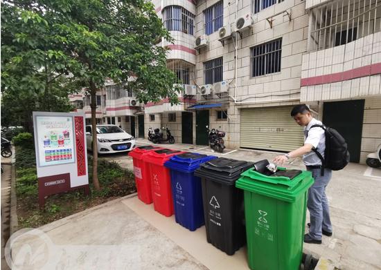 广西出台垃圾分类工作考核办法:排名后3位的市要被约谈