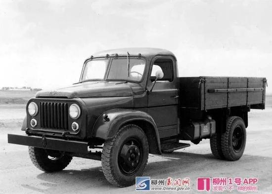 """1969年产出广西第一辆""""柳江""""牌汽车"""