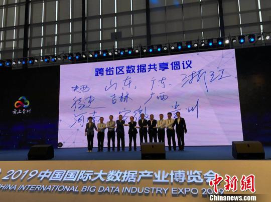 2019广西经济_大学福清分校和广西经济管理干部... 此次公示时间为2019年5月23日至...