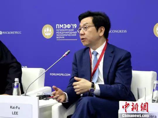 当地时间6月7日,创新工场董事长兼CEO李开复在圣彼得堡国际经济论坛上演讲。 王修君 摄
