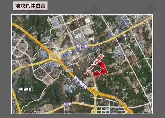 定了!柳钢4.78亿元入主南宁青秀区 拍下131亩地块