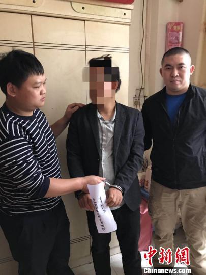 广西男子留二维码敲诈勒索多名车主被抓获