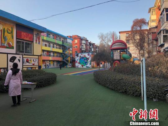 图为太原市双星幼儿园。 李庭耀 摄