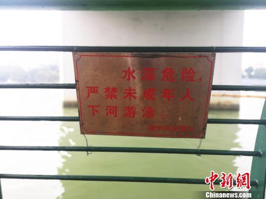 事发地点悬挂着警示牌。 朱柳融 摄