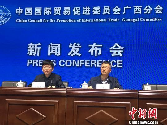 2月18日,广西贸促会召开新闻发布会,图为会议现场。 钟建珊 摄