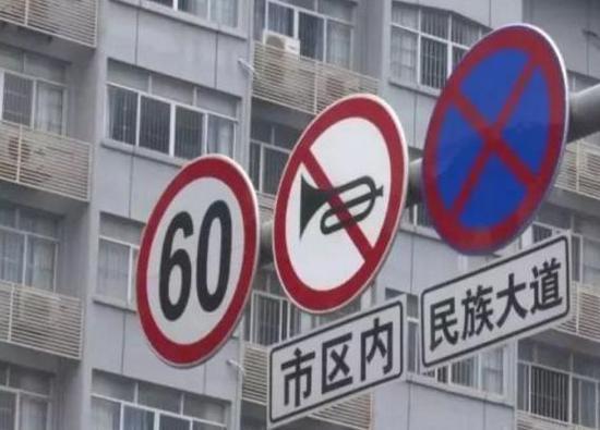 民族大道全线禁停 车友:即停即走都不行?交警回应