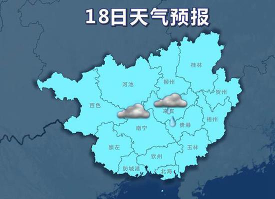 18日天气预报示意图