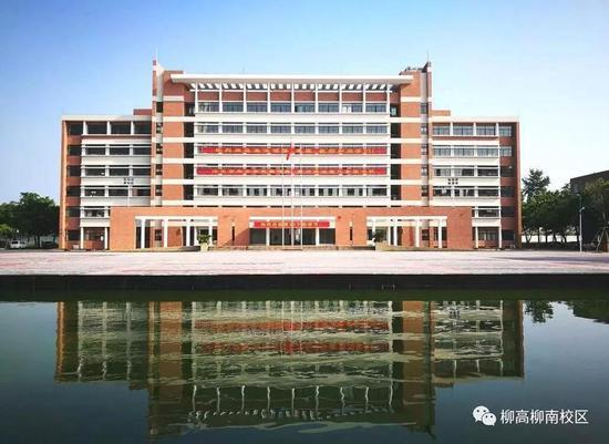 柳高柳南校区第二教学楼