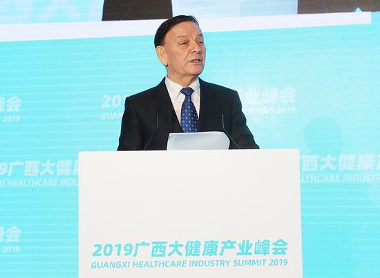 2019广西大健康产业峰会在南宁开幕(图)