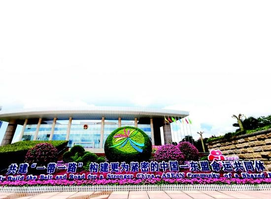 南宁人民会堂广场园林景观