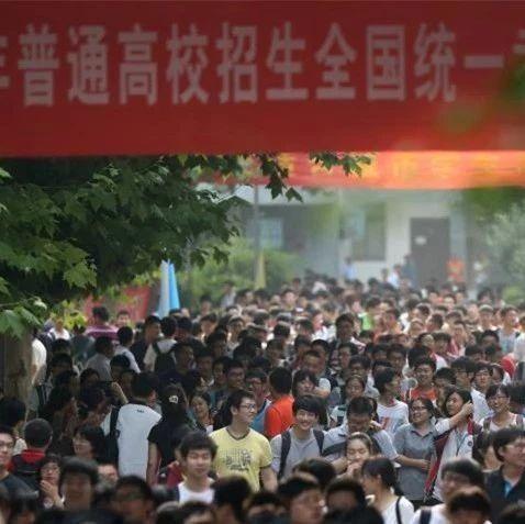 注意啦!广西2019年高考报名工作10月下旬启动