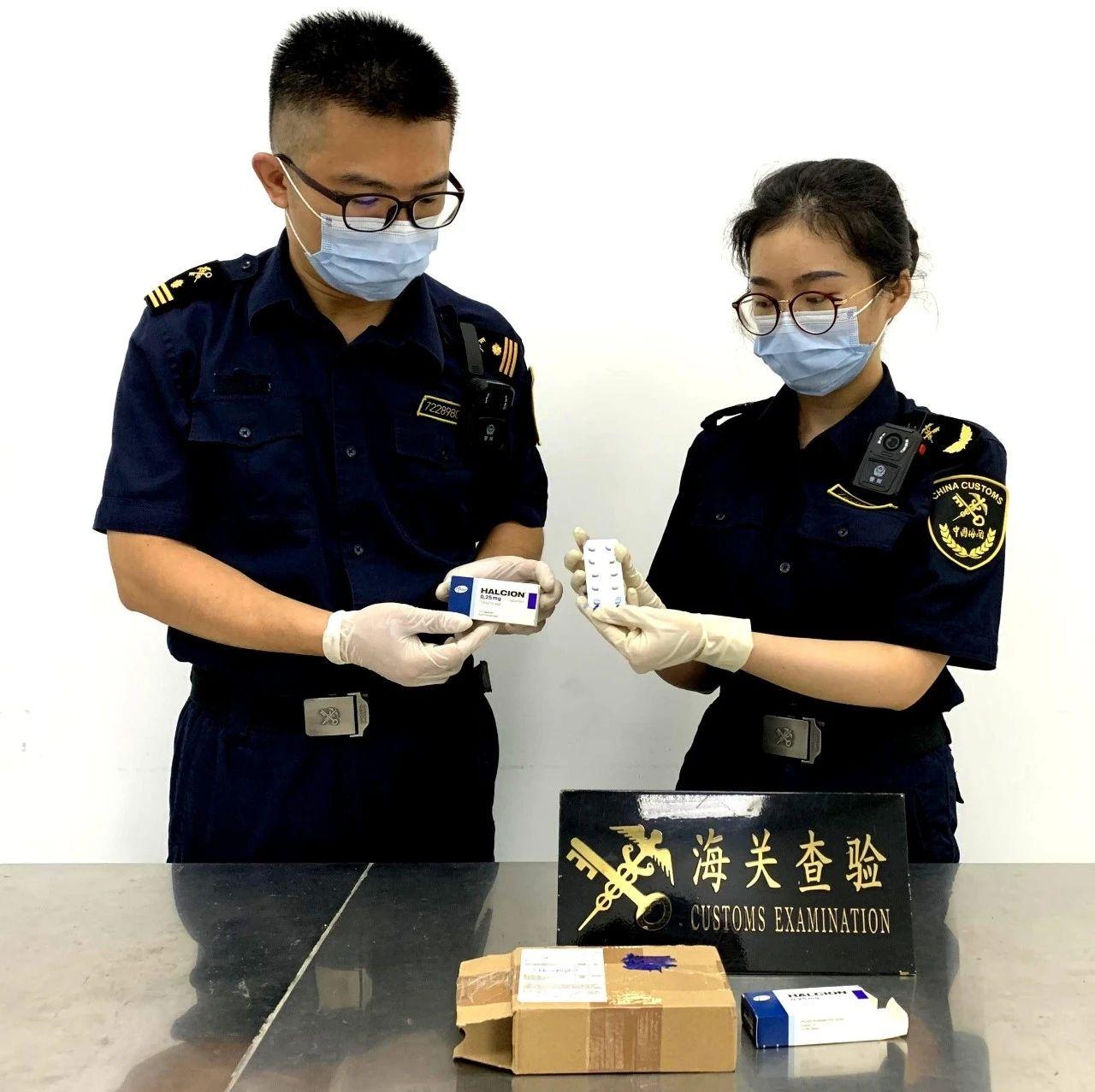 南宁海关截获进境涉毒国际邮包 抓获2名犯罪嫌疑人
