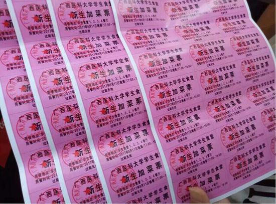广西医科大食堂的新生加菜票。本文图片来源:受访者提供或学校官网
