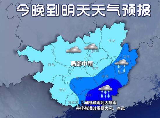 31日20时~4月1日20时天气预报示意图