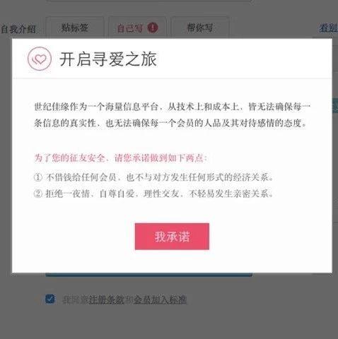 """在婚恋网站交友却落入""""赌博""""陷阱 女硕士被骗260万"""