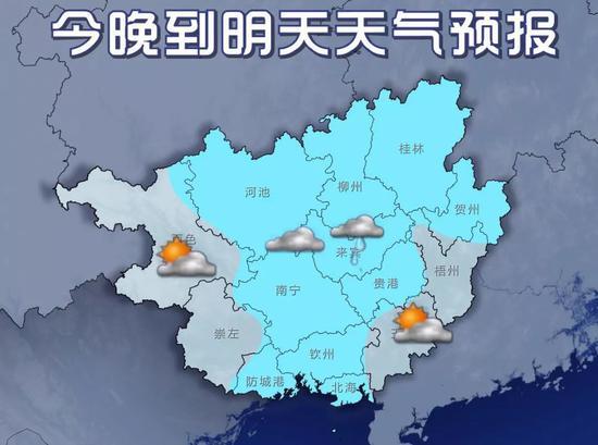 4月1日20时~2日20时天气预报示意图