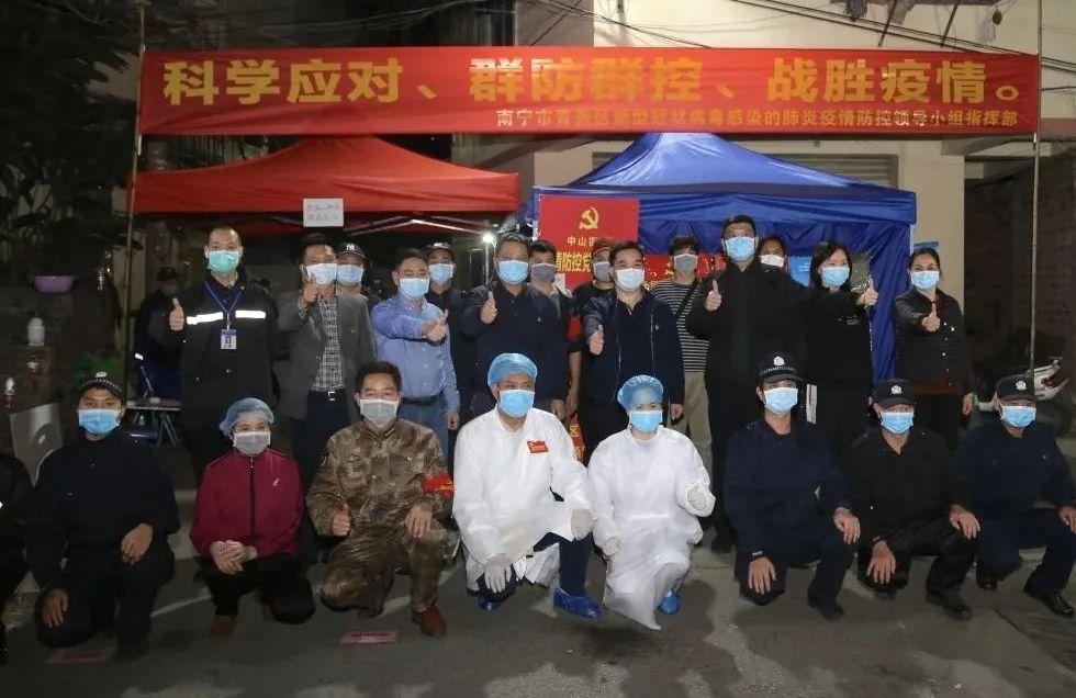 南宁青秀区两个疫情隔离点24日零点正式解除封闭隔离