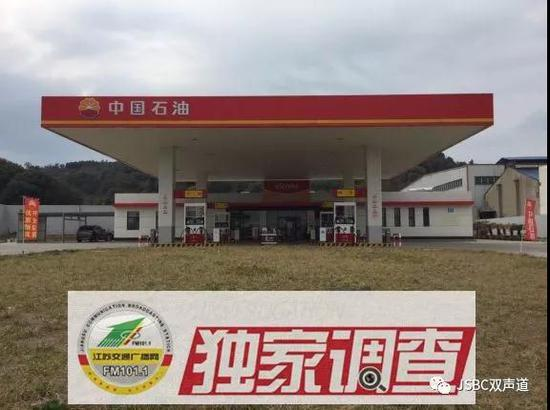 """""""山寨""""中石油加油站,居然堂而皇之地开门做生意。"""