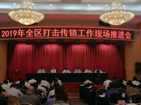广西警方今年共破获传销案835起 涉案资金14.49亿