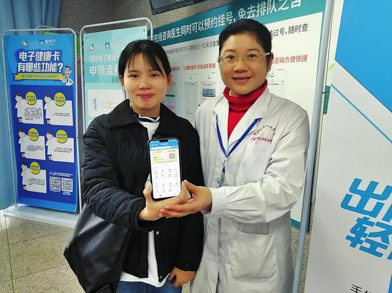 南宁市启用电子健康卡 13家医院看病只用一个码