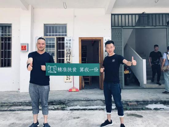 融安县经贸局副局长韦友龙(左)和韦小东(右)在设洞村进行电商扶贫培训