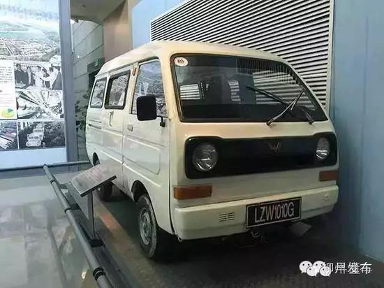 LZ110型微型汽车