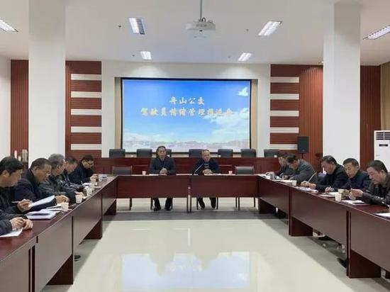 1月15日,舟山公交举行驾驶员情绪管理推进会。浙江新闻 图