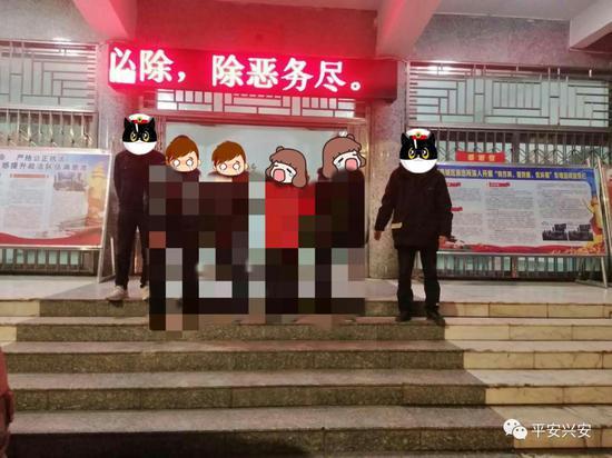(四名嫌疑人被行政拘留)