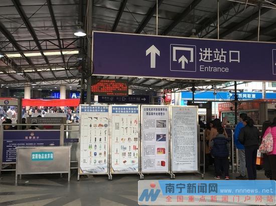 南宁站在进站口设置禁限带物品展示板和放弃箱
