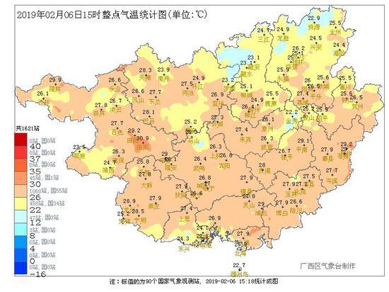 晴天还有2天!9-10日广西又有冷空气 带来降雨降温