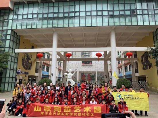南宁市天桃实验学校(银杉校区)山歌陶笛艺术团出发前合影