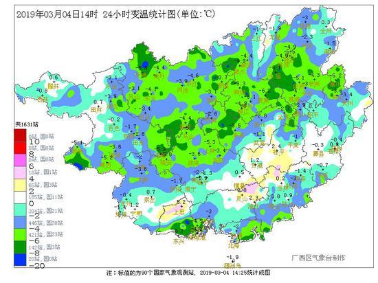 蓝色暴雨预警!冷空气来了 广西将降温3~5℃