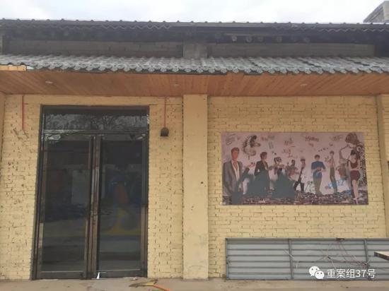 ▲事发地炫色酒吧,如今已关门。新京报记者赵朋乐摄