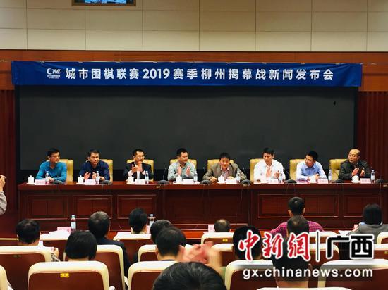 城市围棋联赛将在广西柳州开战