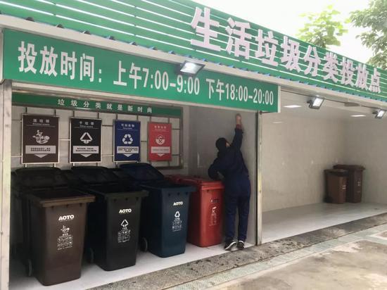 ▲ 小区垃圾分类投放点