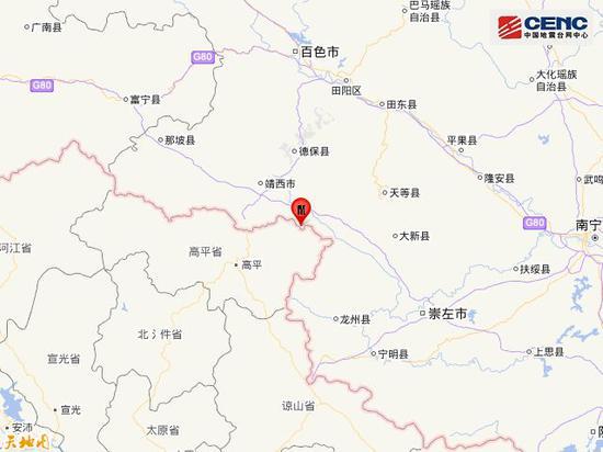 最新!广西百色市靖西市发生5.2级地震(图)