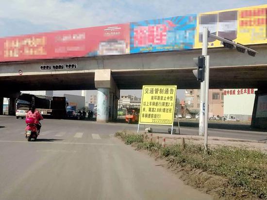 注意绕行!贵港这个路段交通管制 禁止大中型车辆通行