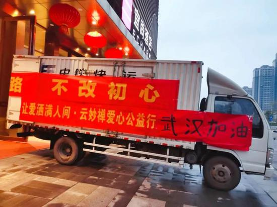 63箱20万副N95口罩 广西首批铁路运输防控物资发往武汉