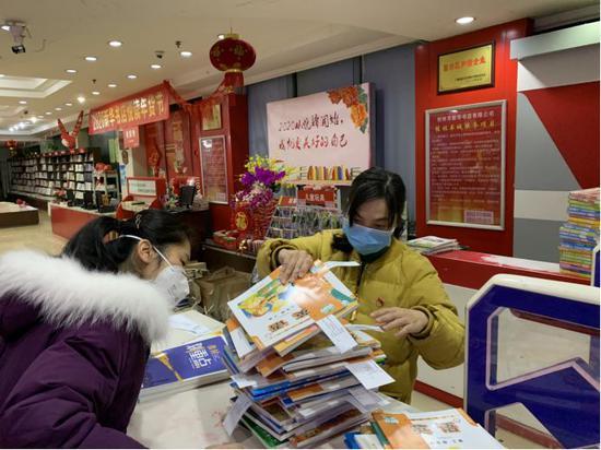 桂林市公司员工处理订单