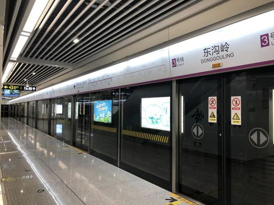 9月10日起南宁地铁3号线东沟岭站正式对外开通运营