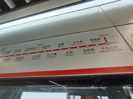 ▲南宁地铁2号线东延线