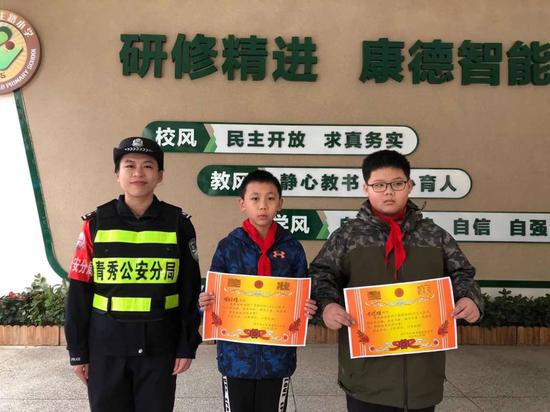 """广西两名小学生捡到巨款 举动堪称""""教科书式典范"""""""