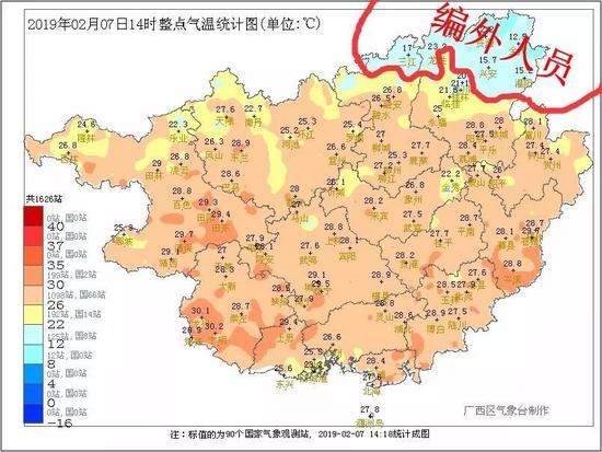 气温30+ 嫌太热?冷空气马上到 广西又将降温降雨了