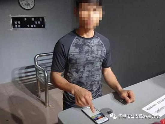 图片来源:贵港市公安局港南分局